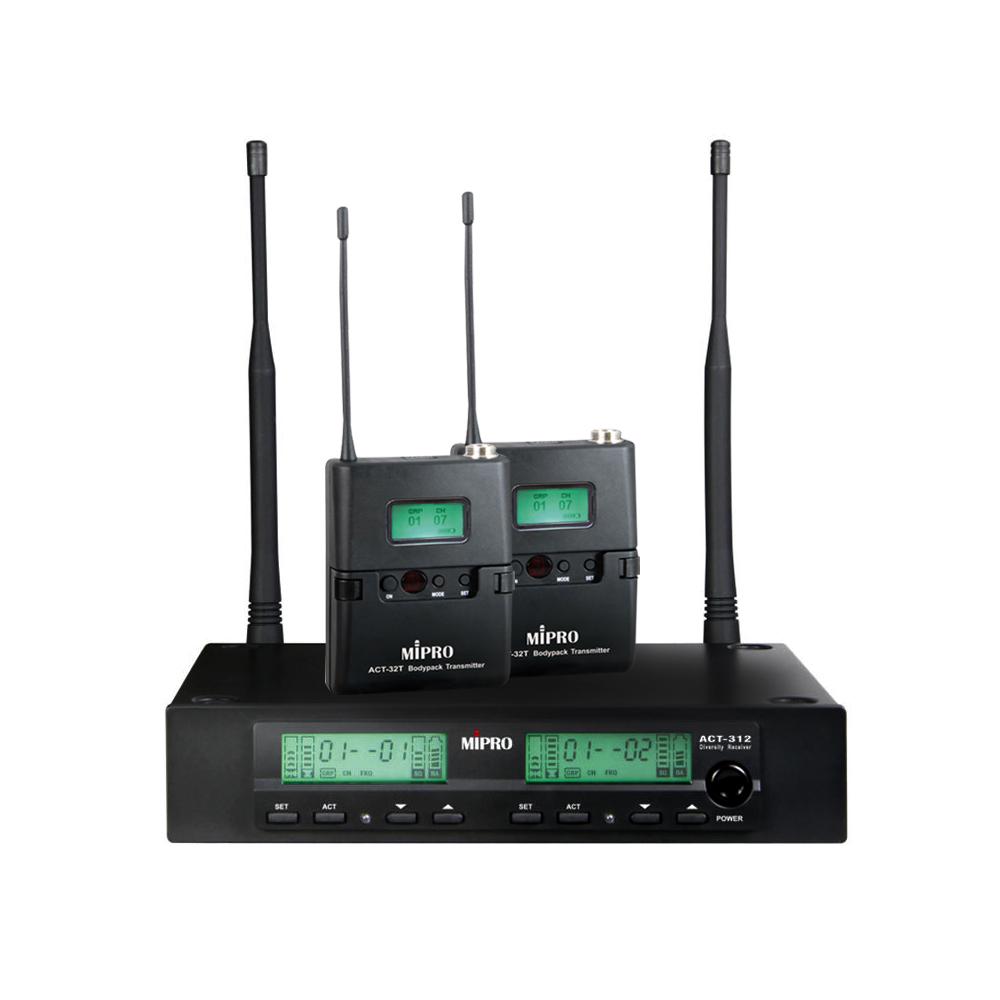 Mipro trådløs mikrofonsæt ACT312 med 2 lommesendere