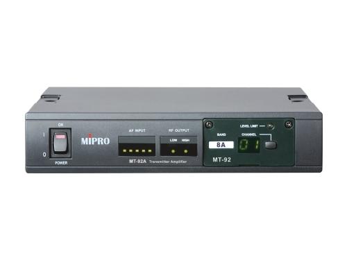Image of   Mipro interlink transmitter ½ /1 unit 8B=850 - 874 MHz