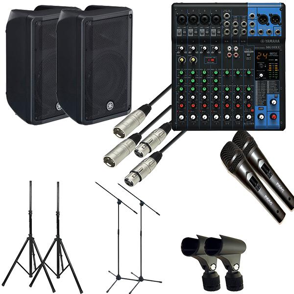 Musiker Setup 1