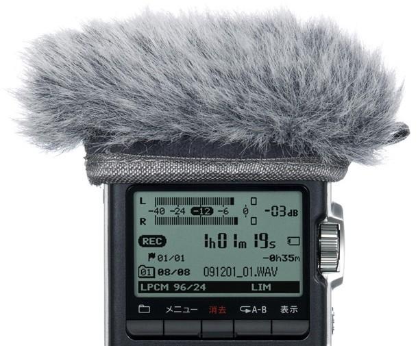 Billede af Sony AD-PCM2/C CE7 wind shield for PCM-M10